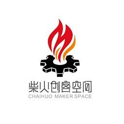 柴火创客空间logo