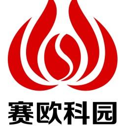 北京赛欧科园科技孵化中心有限公司logo
