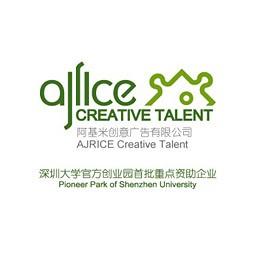 阿基米文化产业创业孵化基地logo