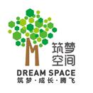筑梦空间孵化器logo