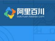 阿里百川logo