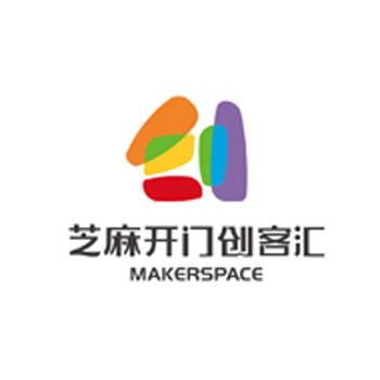 芝麻开门创客汇logo