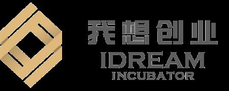 我想创业孵化器logo