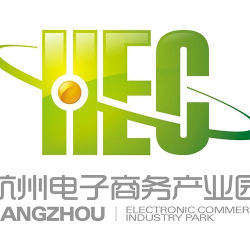 杭州电子商务产业园logo