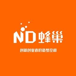 ND蜂巢孵化器logo