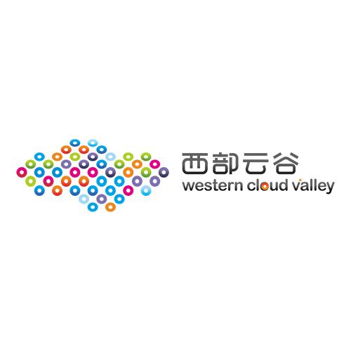 西咸新区西部云谷创新创业发展中心logo